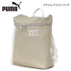 PUMA(プーマ) プライム アイコンバッグ  【カラー】 03/ベージュ  【採寸(タグ表記)】 ...
