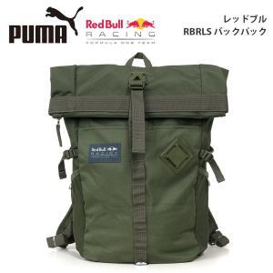 プーマ モータースポーツ バックパック PUMA 074762 レッドブルレーシング Redbull RBRLS リュック バッグ birigo