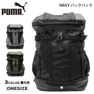PUMA(プーマ) NRGY バックパック  【カラー】 01/ブラック 02/グレーヘザー 03/...