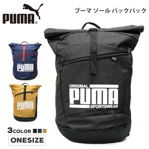 PUMA(プーマ) プーマ ソール バックパック  【カラー】 01/ブラック 02/ピーコート 0...