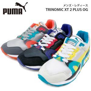 プーマ メンズ レディース シューズ PUMA 355868 TRINOMIC XT 2 PLUS OG トライノミック ランニング スニーカー birigo
