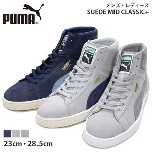 PUMA(プーマ) SUEDE MID CLASSIC + (スウェードクラシックプラス)  【カラ...