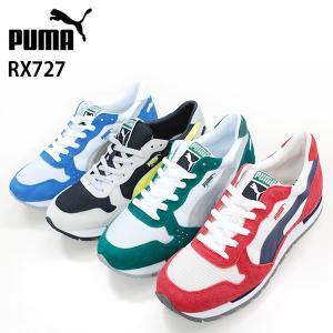 プーマ スニーカー シューズ メンズ レディース PUMA 358272 RX727|birigo