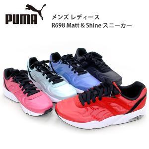 プーマ ランニング メンズ レディース スニーカー シューズ PUMA 359305 R698 Matt & Shine マット シャイン...