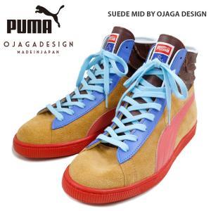 プーマ メンズ レディース シューズ PUMA 359341 SUEDE MID BY OJAGA DESIGN スエード オジャガ デザイン ミッドカット スニーカー birigo