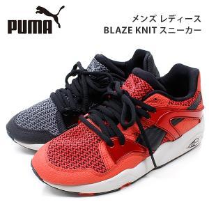 プーマ ランニング メンズ レディース スニーカー シューズ PUMA 359996 BLAZE KNIT ブレイズ ニット|birigo