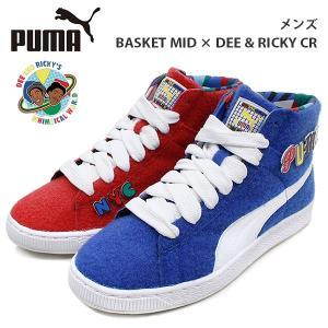 プーマ カジュアル メンズ スニーカー シューズ PUMA 360085 BASKET MID × DEE & RICKY CR コラボ|birigo