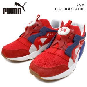 プーマ メンズ シューズ PUMA 360860 DISC BLAZE ATHL ディスク ブレイズ アスレチック スニーカー トライノミック ランニング birigo