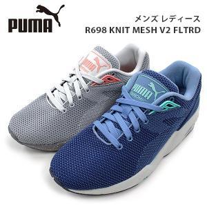 PUMA(プーマ) メンズ・レディース スニーカー R698 KNIT MESH V2 FLTRD ...