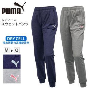 PUMA(プーマ) レディース スウェット ロングパンツ  【カラー】 02/ピーコートヘザー 03...