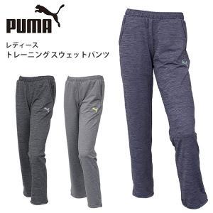 プーマ レディース トレーニング パンツ PUMA 514213 スウェット ロング パンツ DRY CELL birigo