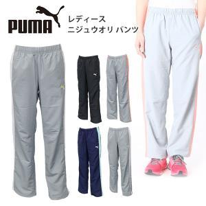 プーマ ニジュウオリパンツ PMJ-514216 レディスの商品画像 ナビ