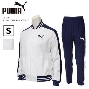 プーマ メンズ トレーニング セットアップ PUMA 514756 514757 ジャージ 上下 セット 長袖 ロング パンツ birigo