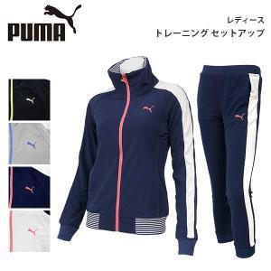 プーマ レディース トレーニング セットアップ PUMA 514767 514768 長袖 ジャケット ロング パンツ ジャージ セット birigo