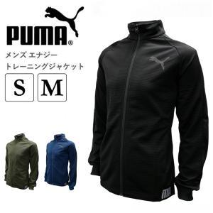 プーマ メンズ ジャケット PUMA 516086 エナジー トレーニング ジャケット | スポーツ...