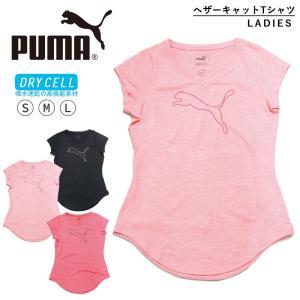 PUMA(プーマ) レディース ヘザーキャットTシャツ  【カラー】 01/ブラック 03/ピンク ...