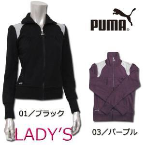 プーマ PUMA LADYS アウター 550551  スウェット ジャケット レディース パーカー 長袖 シンプル カワイイ スポーツ 運動 ヨガ フィットネス|birigo