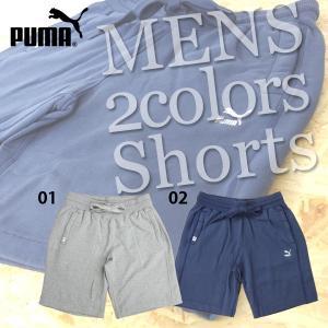 プーマ メンズ PUMA MENS パンツ 557881 HEROES スウェットショーツ部屋着 普段着 スポーツ運動 ランニング ジョギングフットサル 男物 シンプル着や birigo