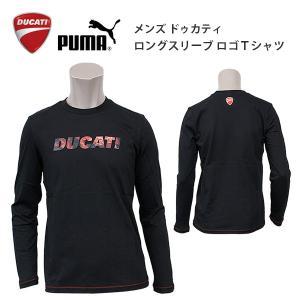 プーマ メンズ モータースポーツ 長袖 Tシャツ PUMA 559794 DUCATI ドゥカティ LS ロングスリーブ シャツ|birigo