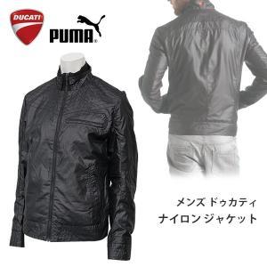 プーマ メンズ モータースポーツ ナイロン ジャケット PUMA 559797 DUCATI ドゥカティ ジャケット バイカー|birigo