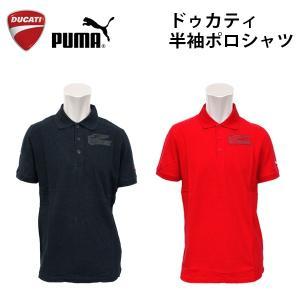 プーマ ポロ メンズ PUMA MENS 559802 ドゥカティ 半袖 ポロシャツ モーター スポーツ ウェア...