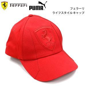 プーマ モータースポーツ キャップ PUMA 560961 フェラーリ ライフスタイル キャップ Ferrari ロッソコルサ birigo