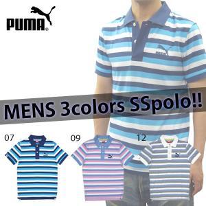 プーマ ポロシャツ メンズ ストライプ ボーダー PUMA MENS SSトップス 561388 半袖 トップス 普段着 通学 スポーツ アウトドア 男性 シンプル birigo