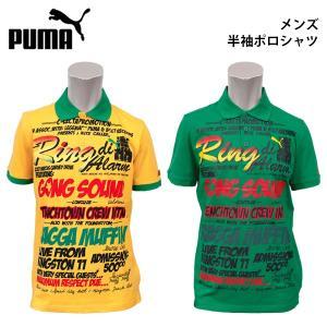 プーマ メンズ カジュアル トップス PUMA 561395 半袖 ポロシャツ BOB MARLEY ボブ・マーリー ジャマイカ birigo