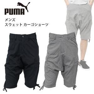 プーマ メンズ カジュアル サルエル スウェット パンツ PUMA 569529 カーゴ ショーツ ハーフパンツ birigo