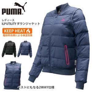 プーマ レディース ダウンジャケット PUMA 572003 ILP UTILITY  ベスト   ...