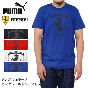 プーマ メンズ モータースポーツ 半袖 Tシャツ PUMA 572157 LS ビッグシールド SS シャツ フェラーリ Ferrari|birigo