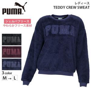 プーマ レディース フリース トップス PUMA 572261 TEDDY テディ― クルーネック ...