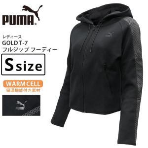 プーマ レディース スウェット パーカー PUMA 572316 GOLD T-7 フルジップ フー...