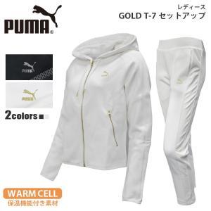 プーマ レディース スウェット セットアップ PUMA 572316 572317 GOLD T-7...