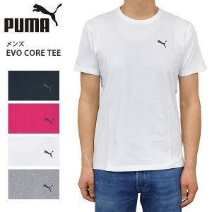 プーマ メンズ カジュアル 半袖 Tシャツ PUMA 573778 EVO CORE TEE シャツ birigo