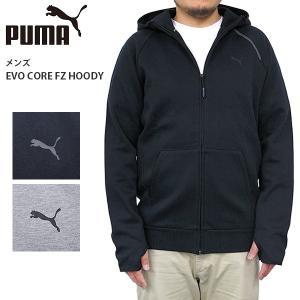 プーマ メンズ トレーニング スウェット パーカー PUMA 573781 EVO CORE FZ HOODY ジャケット フーディー birigo