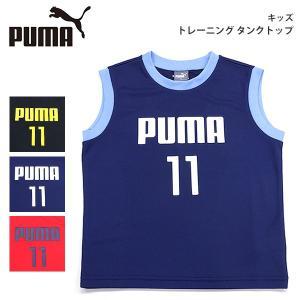 プーマ キッズ トレーニング タンクトップ PUMA 591908 ノースリーブ シャツ birigo