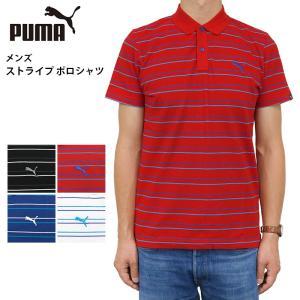 プーマ メンズ 半袖 ポロシャツ PUMA 593061 ストライプ ポロシャツ ボーダー ゴルフ...