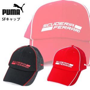 プーマ モータースポーツ アクセサリー PUMA 761571 SF キャップ フェラーリ|birigo