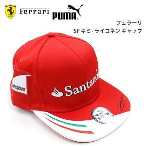プーマ モータースポーツ フェラーリ 2014 キミ ライコネン キャップ PUMA 761676 Ferrari Kimi Raikkonen ロッソコルサ|birigo