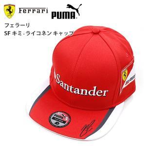 プーマ モータースポーツ フェラーリ 2015 キミ ライコネン キャップ PUMA 761681 Ferrari Kimi Raikkonen ロッソコルサ|birigo