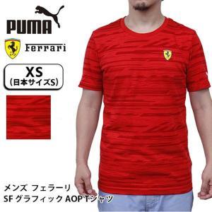 プーマ メンズ モータースポーツ 半袖 Tシャツ PUMA 762136 SF グラフィック AOP Tシャツ フェラーリ Ferrari|birigo