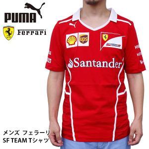 プーマ メンズ モータースポーツ 半袖 Tシャツ PUMA 762182 SF TEAM T フェラーリ Ferrari|birigo