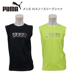 プーマ メンズ ランニング ロゴ タンクトップ PUMA 806557 ノースリーブ シャツ birigo