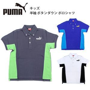 プーマ キッズ カジュアル ポロシャツ PUMA 820296 半袖 ボタンダウン シャツ トップス birigo