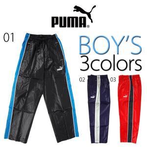 プーマ PUMA 820424 KIDS パンツ  キッズ ウインドブレーカー シャカシャカ ロングパンツ サッカー 雨具|birigo