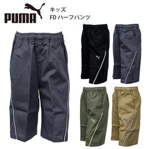 PUMA(プーマ) キッズ FD ハーフパンツ  【カラー】 01/ブラック 02/グレー 03/カ...