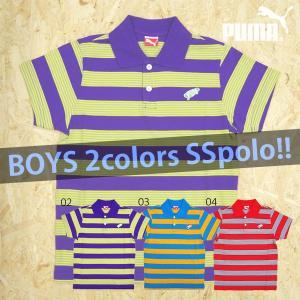 プーマ PUMA KIDS SSトップス 824864  キッズ ST ボーダー ポロシャツ 子供 ボーイズ 着やすい 男の子 かっこいい おしゃれ スポーツ 運動 サッカー birigo