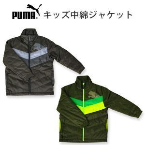 プーマ キッズ 中綿 ジャケット アウター 軽量 防寒 サッカー スポーツ PUMA 827284|birigo
