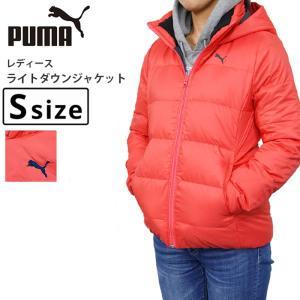 プーマ レディース カジュアル ダウン ジャケット PUMA 834988 ライト ダウンジャケット アウター|birigo